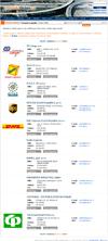 04-www.logistika-online.cz-vypis-kategorie-portalu